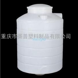 500L立式锥底水箱 四川PE储水桶 成都滴加罐