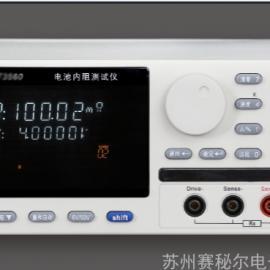 电池内阻测试仪3562