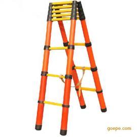 伸缩绝缘梯、玻璃钢竹节梯、鱼竿式多节伸缩梯