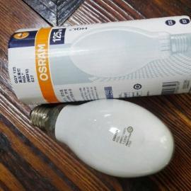 OSRAM欧司朗高压汞灯HQL125W、E27灯头 6300流明
