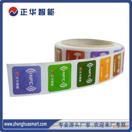NFC电子标签_正华NFC标签_高频无源电子标签