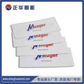 RFID防拆标签_RFID电子标签_超高频RFID防拆标签