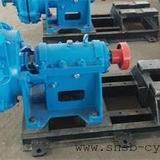 250ZJ-I-A96卧式渣浆泵