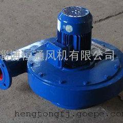 AYF2-250-0.75汽轮机油箱风机