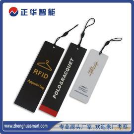 RFID服装标签_电子标签_服装RFID电子标签解决方案