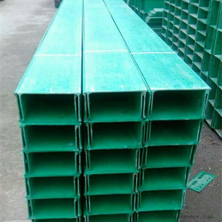 槽式200*100 300*100玻璃钢桥架