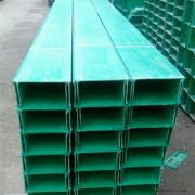 200*100玻璃钢电缆桥架