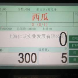 仁沃 M800智能配方秤 TCS-M800配料称重机