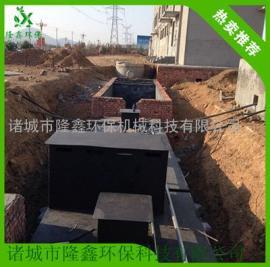 制糖废水处理设备 制糖污水处理设备专业制造商--隆鑫环保