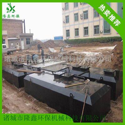 一体化污水处理设备 地埋式污水处理设备生产厂家