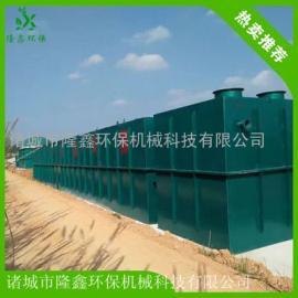 洗姜废水处理设备 食品废水处理设备