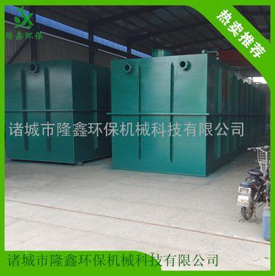 养殖场污水处理设备 养猪场废水处理设备