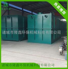 工厂污水处理设备 工厂废水处理设备生产厂家