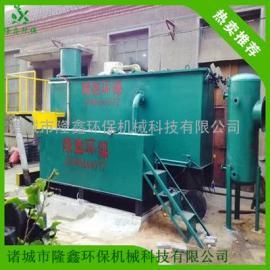 酸碱废水处理设备 酸碱污水处理设备 电絮凝设备