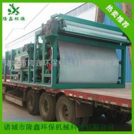 污泥处理设备 污泥固化处理设备生产厂家 带式压滤机