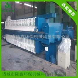 污泥处理设备 板框压滤机生产厂家哪家好