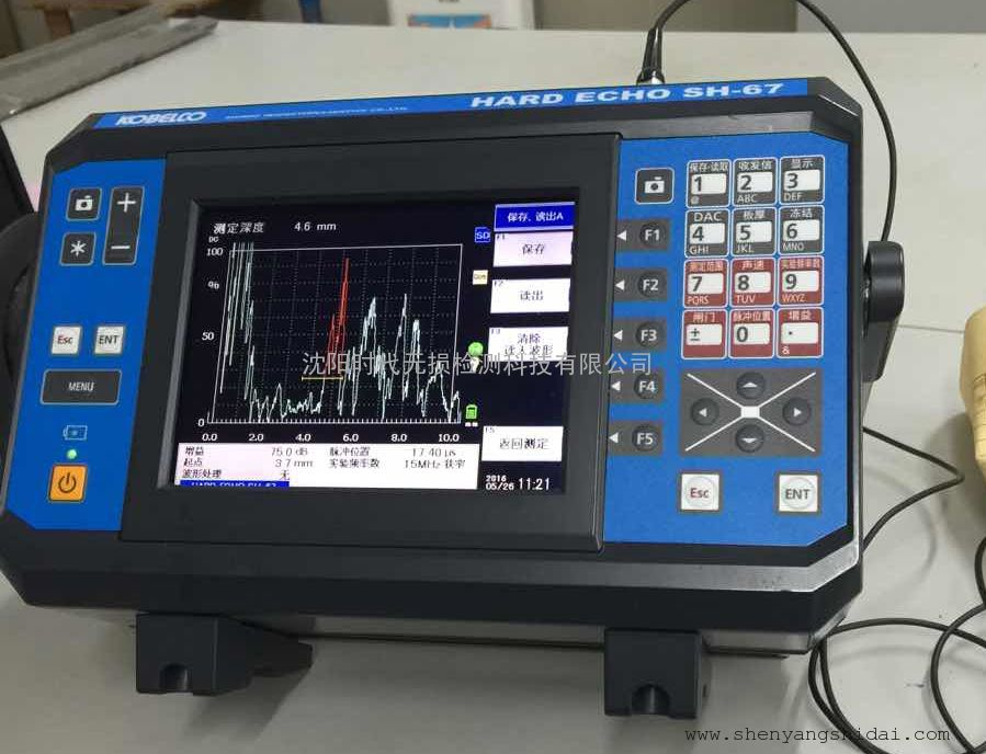 硬化层检测 曲轴硬化层检测