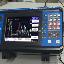 淬火层检测 淬火层深度检测 淬硬层深度检测 硬化层深度检测