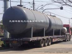 工业纯铝板槽车