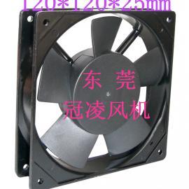 零售12025散热电扇/商用电磁炉用防水电扇 AC220V