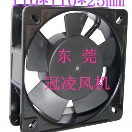 零售莱塞标准电池11025散热电扇/大功率商用电磁炉220V