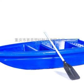 【塑料船厂家直供】2.5米塑料渔船 耐撞击浮力大值得购买