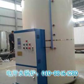 北京电开水锅炉厂家直销 天津电开水锅炉厂家直销