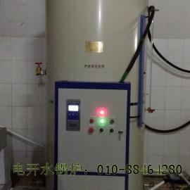 分舱式电开水锅炉 即热式电开水锅炉 全自动电开水锅炉