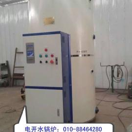 锦州900公斤1000公斤电开水锅炉