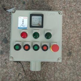 带开关电表防爆操作柱/隔爆型防爆按钮箱