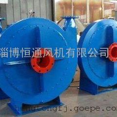 AZY10-850-4汽轮机轴封抽风机
