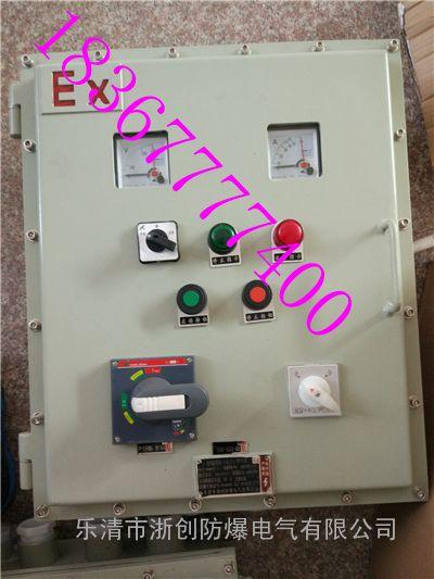 内部元件可安装防爆元件或普通低压元件如继电器,温控仪或各种功能