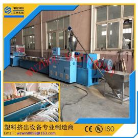 PEPVC木塑型材生产线 木塑生产设备(生态木机械)热销中