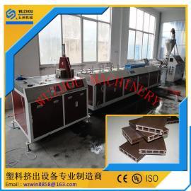 PE木塑型材生产线 张家港木塑设备