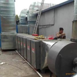 山东喷漆废气处理设备厂家