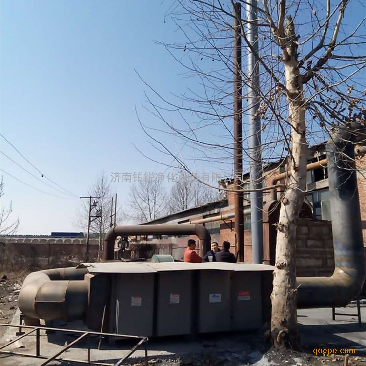 山东橡胶厂废气处理方案
