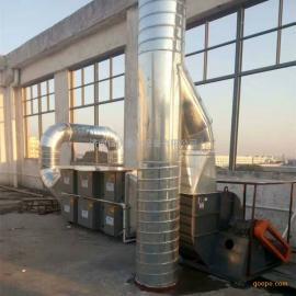 山东喷漆废气处理设备