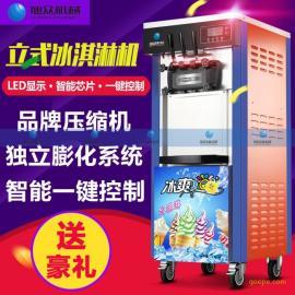 郑州哪有卖冰激凌机的