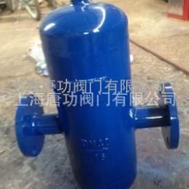 唐功汽水分离器 法兰蒸汽汽水分离器 气液汽水分离器DN20