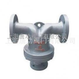 唐功UFS汽水分离器 铸钢法兰汽水分离器 蒸汽排水阀