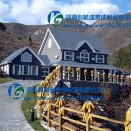河南景区轻钢别墅厂家,农家乐木屋,新农村建设
