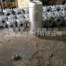 唐功AS法兰不锈钢汽水分离器 蒸汽冷凝水分离器 挡板式