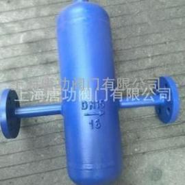 唐功AS7饱和蒸汽汽水分离器 AS内螺纹汽水分离器 法兰