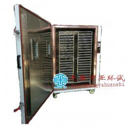 超低温柜式速冻机