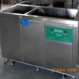 北京商用洗碗机餐饮洗碗机供应酒店洗碗机