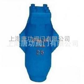 唐功CF11铸钢丝口汽水分离器 锅炉蒸汽汽水分离器 气体