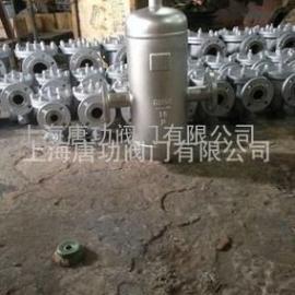 唐功蒸汽法兰气水分离器 AS高温锅炉汽水分离器 圆桶式