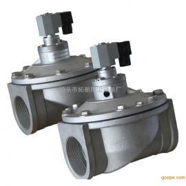 直通式脉冲电磁阀 DMF-T-40S 直通式一寸半脉冲阀