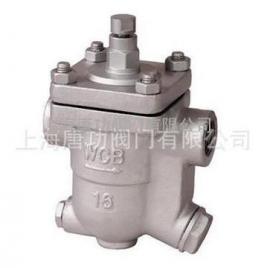 唐功疏水阀选型|蒸气疏水阀|CS11H自由浮球式蒸气疏水阀