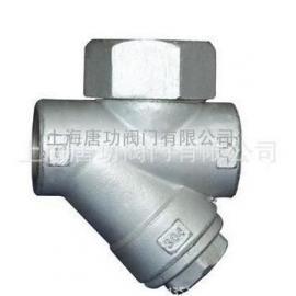 唐功TD42圆盘式疏水阀|蒸汽疏水阀|疏水阀
